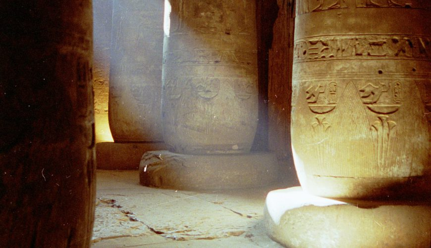 Abydos Temple - Egypt Vacation Tours 2