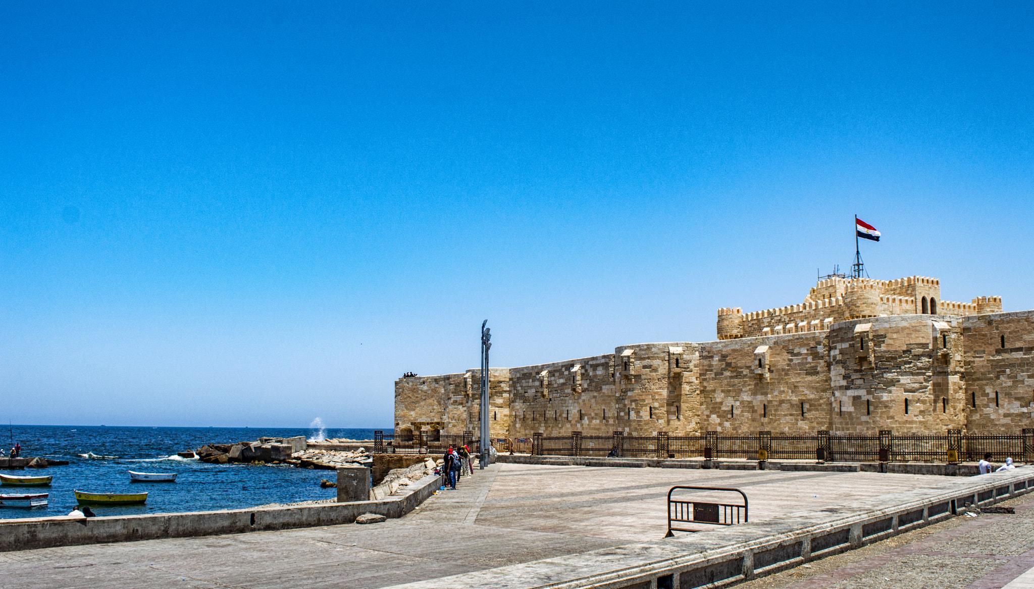 Alexandria - Egypt Vacation Tours