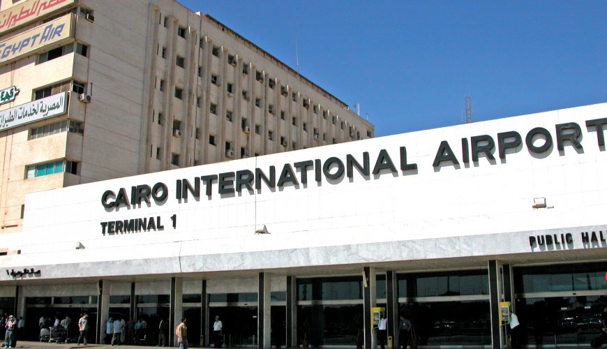 Cairo International Airport - Egypt Vacation Tours