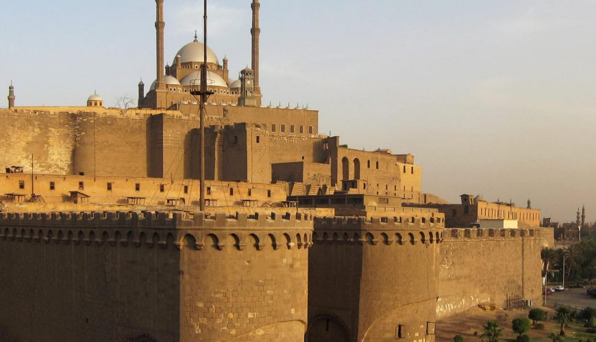 Citadel of Saladin - Egypt Vacation Tours 1