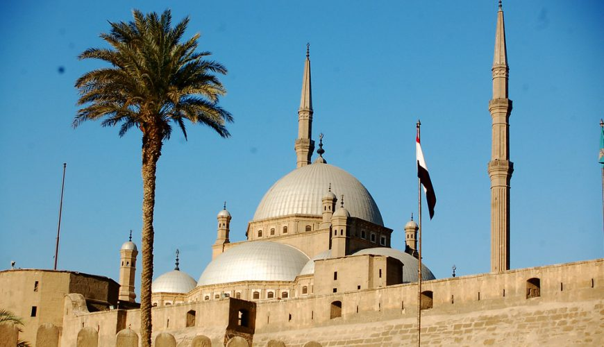 Citadel of Saladin - Egypt Vacation Tours