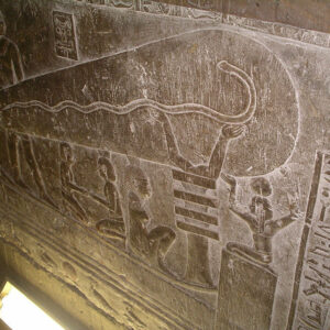 Dendera light - Egypt Vacation Tours