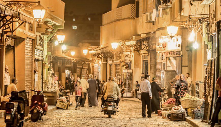 Moez St - Egypt Vacation Tours
