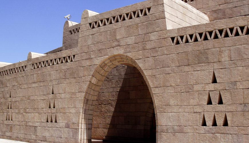 Nubian Museum - Egypt Vacation Tours