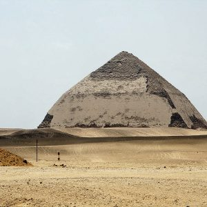 The Bent Pyramid - Egypt Vacation Tours