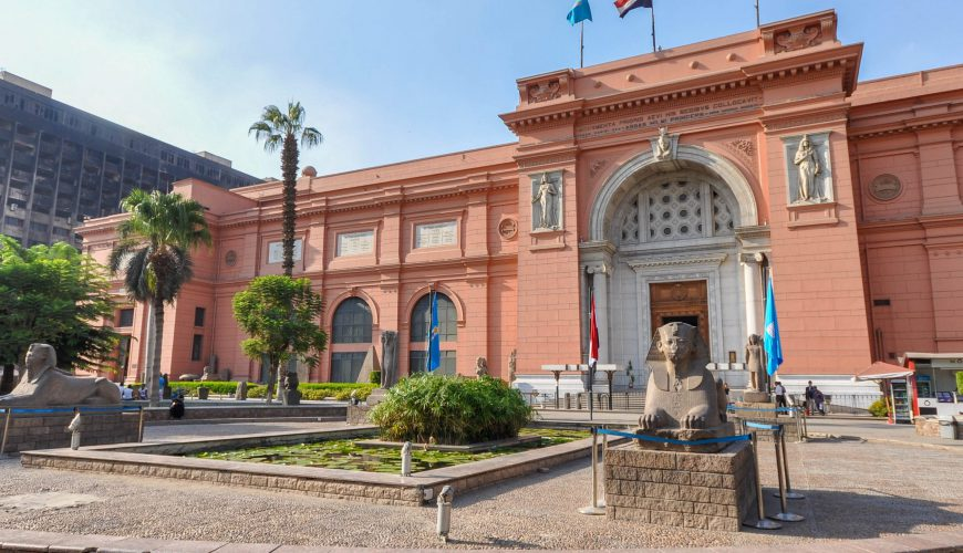 The Egyptian Museum - Egypt Vacation Tours (1)