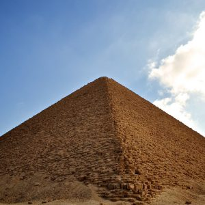 The Red Pyramid - Egypt Vacation Tours
