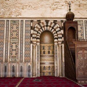 Al-Nasir Muhammad Mosque - Egypt Vacation Tours