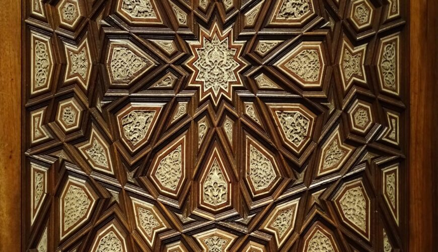Museum of Islamic Art - Egypt Vacation Tours (1)