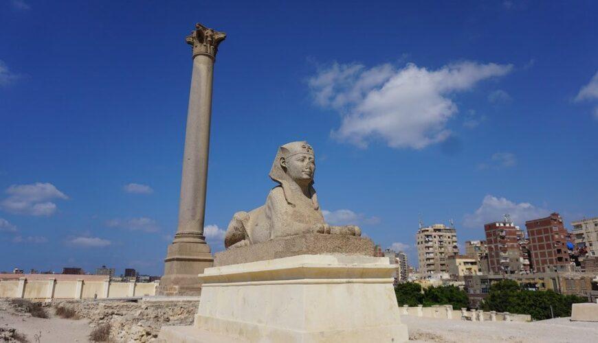 Pompey Pillar - Egypt Vacation Tours (1)